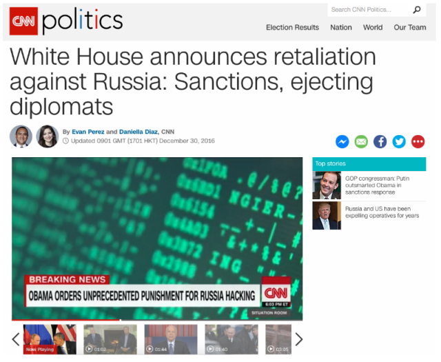 cnn-uses-fallout-4-screen-shot-to-show-how-russians-hack